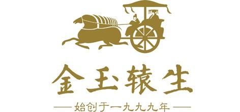 苏州智谷创意产业园